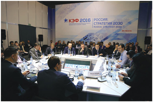 Round table Export 2030.jpg