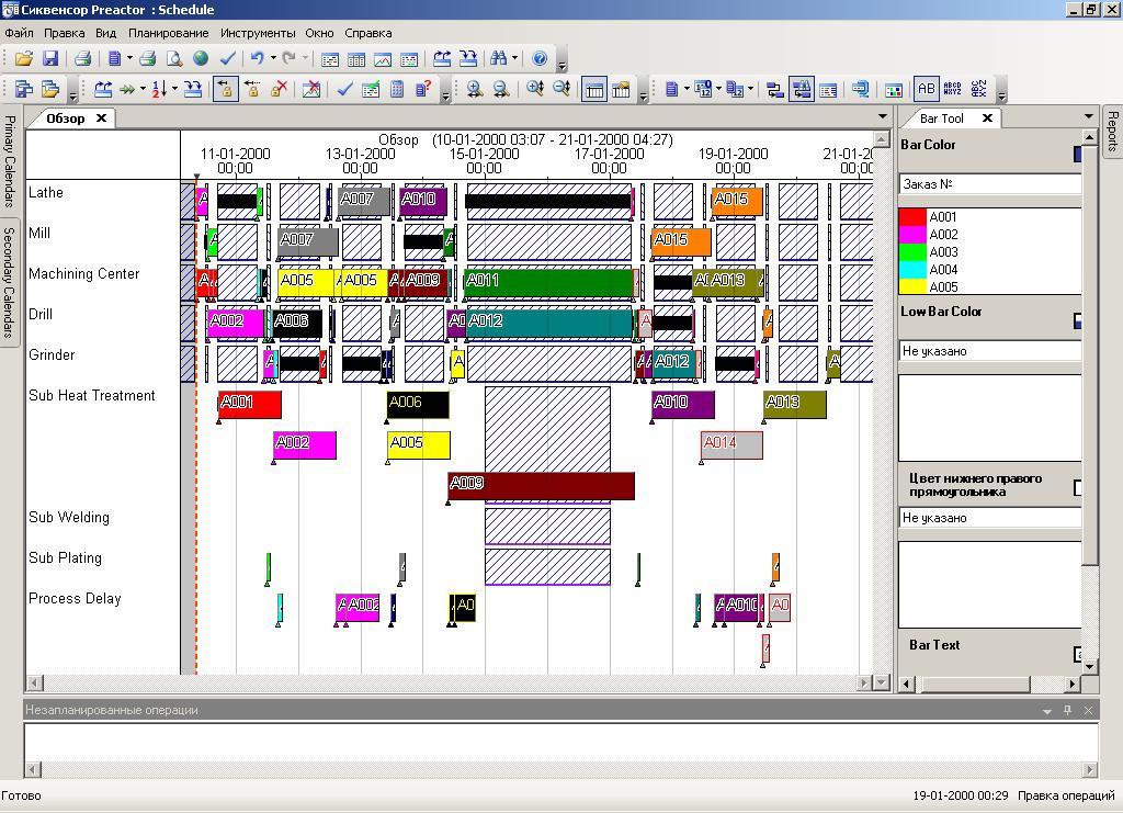 2010-05_ИСУП_02.jpg