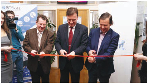 the opening of the laboratory IoT.jpg